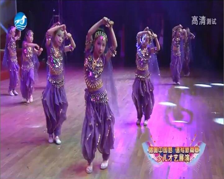 舞蹈《异域天使》